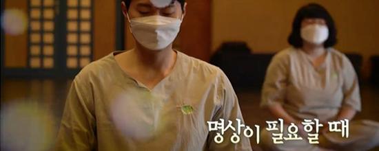 보도기사충북 MBC 생방송 아침 N - '명상이 필요할 때'