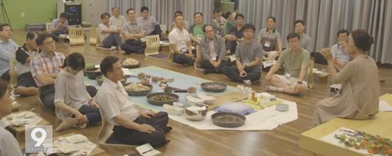 보도자료 [KBS뉴스9] '멋진 남편·친구같은 아빠'를 위한 '특별 강좌'