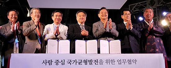 옹달샘이야기 지역발전위, WCO화동재단, 아침편지문화재단 협약식 사진모음