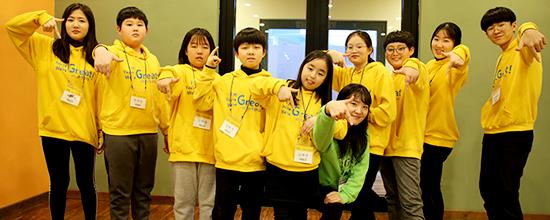 사진모음링컨학교 인창캠프 5기 조별 사진모음 & 마음선언