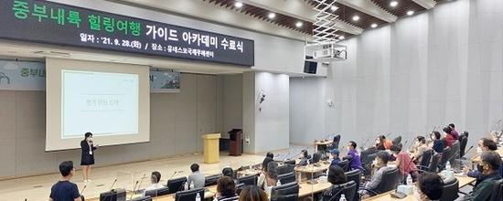 옹달샘 보도기사충주시, 대한민국 테마여행 10선 힐링여행가이드 28명 배출
