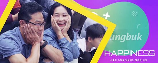 옹달샘 이야기'웰니스 행복한 가족 마음여행' 영상